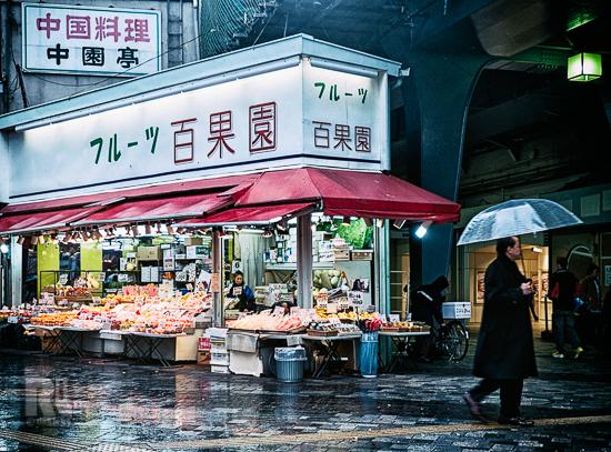 Tokyo Rain-1